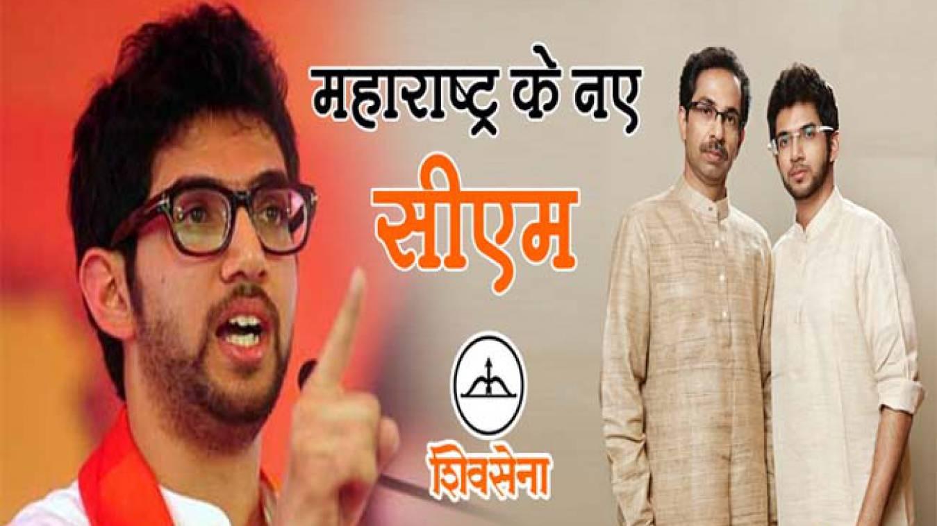 महाराष्ट्र: दो विधायकों ने दिया समर्थन, शिवसेना ने कहा-अब अपना हक पाने का वक्त आ गया है