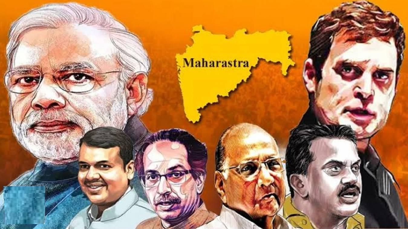 महाराष्ट्र: कांग्रेस विधायकों को बीजेपी की ओर से ऑफर किये जा रहे हैं 25-25 करोड़ रुपये!