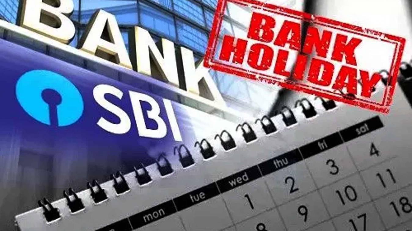 जनवरी में 10 दिन बंद रहेंगे बैंक, लिस्ट देखकर निपटाएं जरूरी काम