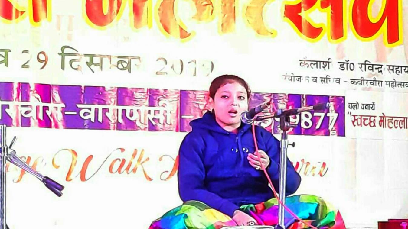 वाराणसी: कबीरचौरा महोत्सव के समापन पर विदुषी के भजनों से गूंज उठा कबीरधाम