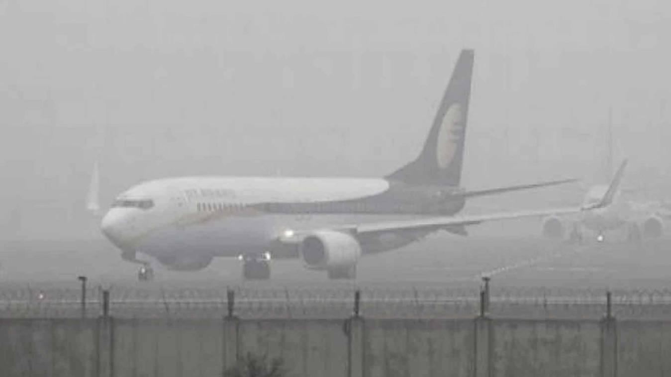 वाराणसी: कोहरे ने ढाया कहर, कई विमान नहीं पाए उतर