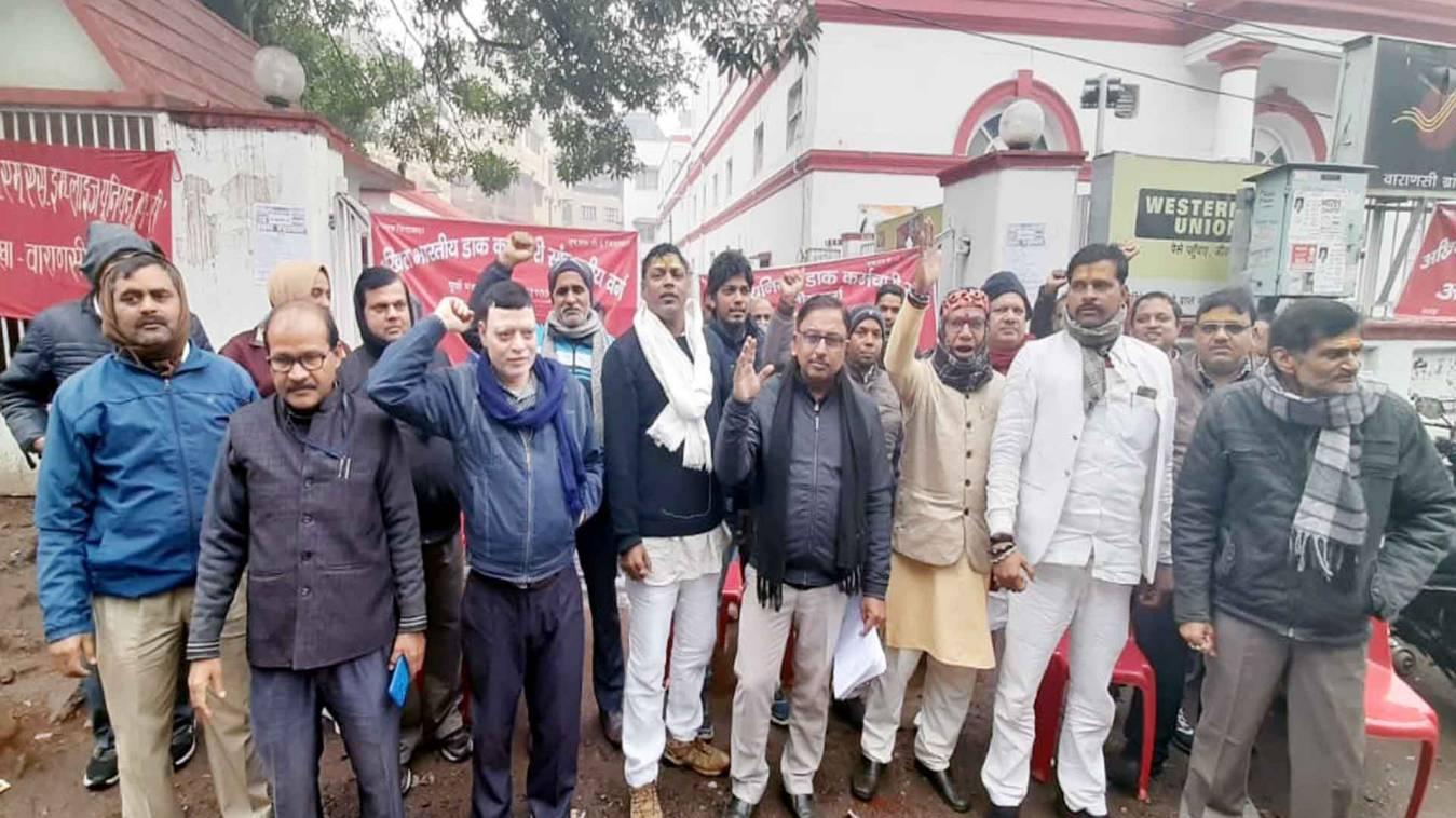 वाराणसी: श्रमिक विरोधी नीतियों के खिलाफ बैंक और डाकघरों में हड़ताल, जनता रही बेहाल