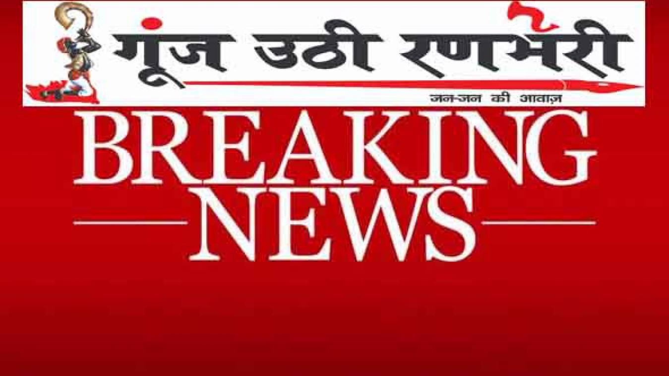 Big Breaking: गुजरात में हार्दिक पटेल की दिनदहाड़े हत्या, चाकू और पिस्तौल लेकर आये थे बदमाश