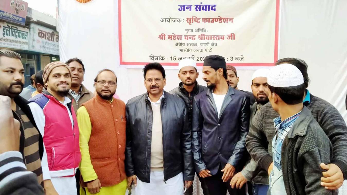 वाराणसी: सीएए किसी की नागरिकता लेने के लिए नहीं बल्कि देने के लिए है: महेशचंद्र श्रीवास्तव