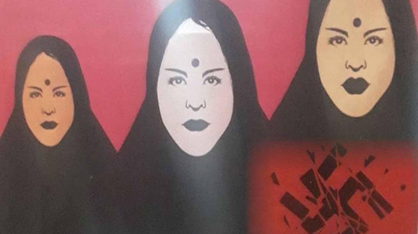 शाहीन बाग में 'स्वास्तिक' का अपमान, बीजेपी ने कहा- 'जाग जाइए, कहीं बहुत देर ना हो जाए'