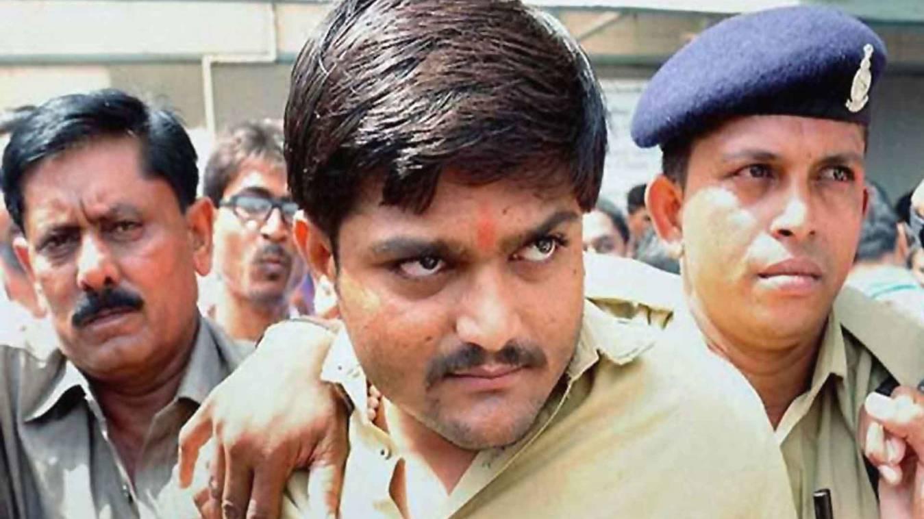 राजद्रोह के मामले में बंद कांग्रेस नेता हार्दिक पटेल जेल से छूटते ही फिर हुए गिरफ्तार, जाने क्यों?