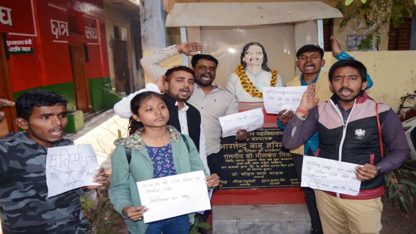 वाराणसी: भारतेन्दु हरिश्चन्द्र की प्रतिमातोड़नेवालों की होगिरफ्तारी,धरने पर बैठेकॉलेज के छात्र