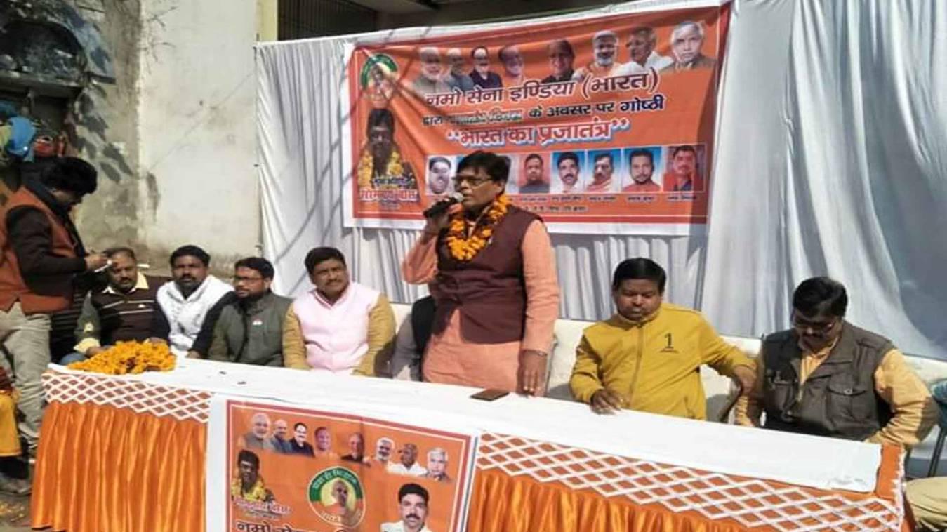 वाराणसी: देश का संविधान ही रख सकता है लोकतंत्र को जीवित:  सोमनाथ बोस