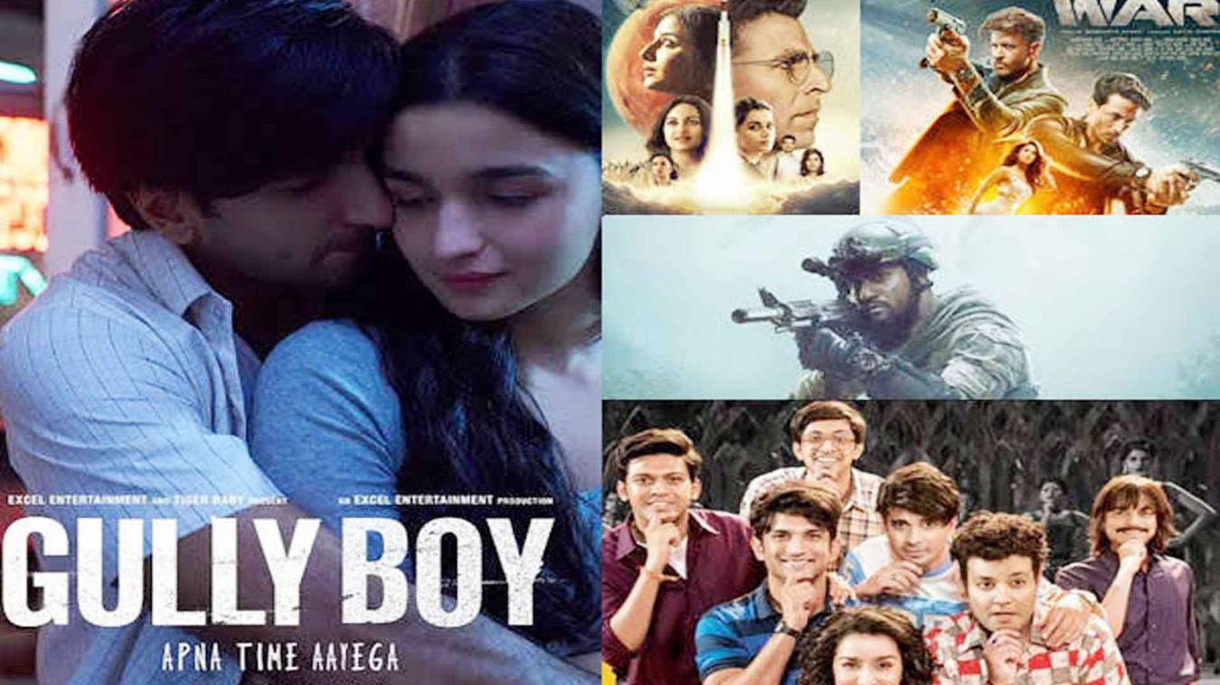 फिल्मफेयर अवार्ड्स 2020- यहां पढ़िए पूरी नॉमिनेशन लिस्ट, इन फिल्मों का रहेगा दबदबा