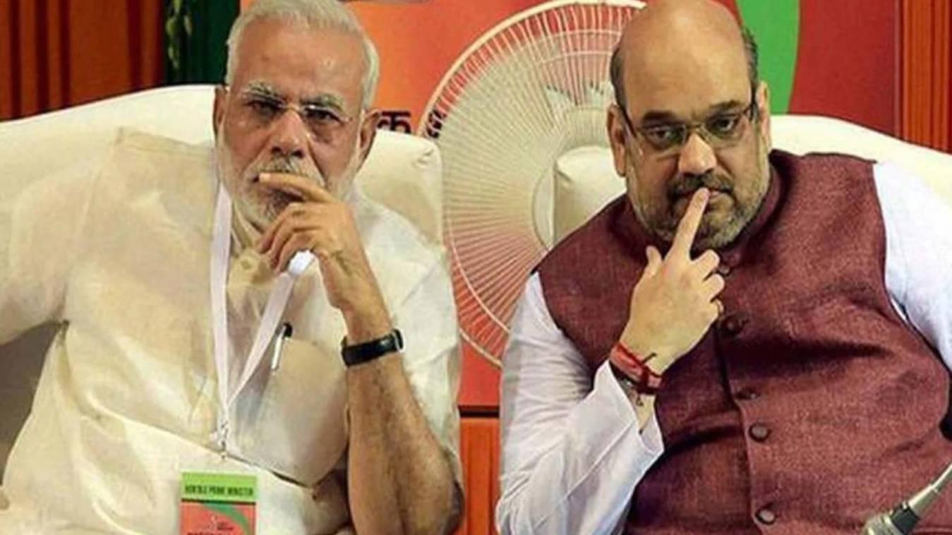 खाते में नहीं आएं 15 लाख रुपए तो राजधानी में PM मोदी, अमित शाह के खिलाफ केस दर्ज