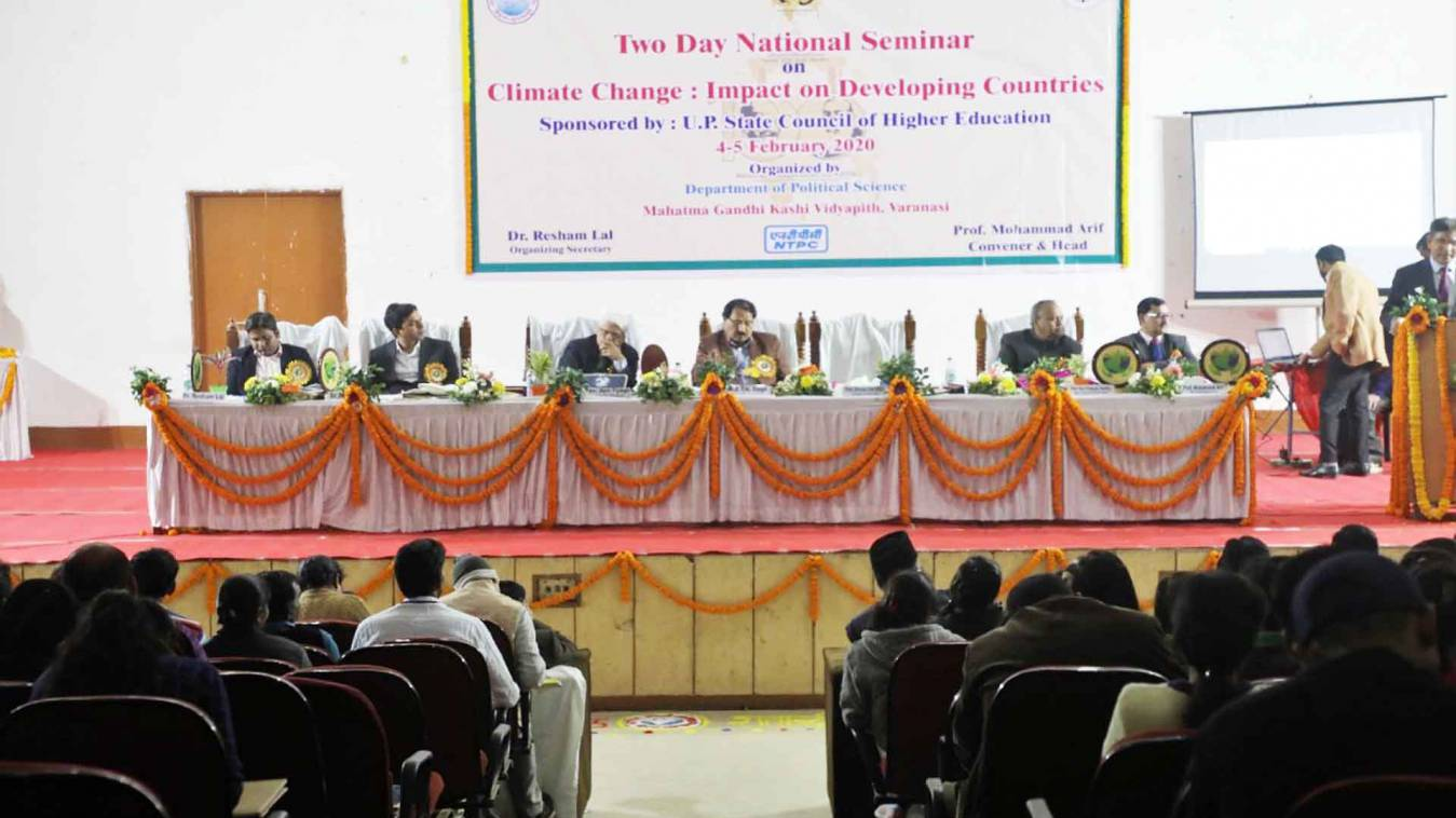 वाराणसी: काशी विद्यापीठ में जलवायु परिवर्तन पर दो दिवसीय संगोष्ठी आयोजित