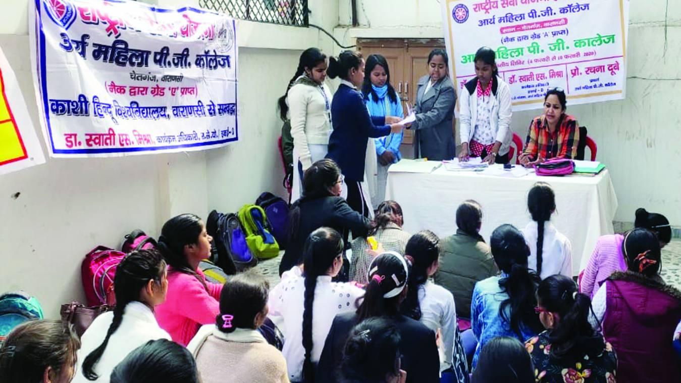 वाराणसी: NSS के सात दिवसीय शिविर का शुभारंभ, पंजीकरण के साथ हुई साफ़-सफाई