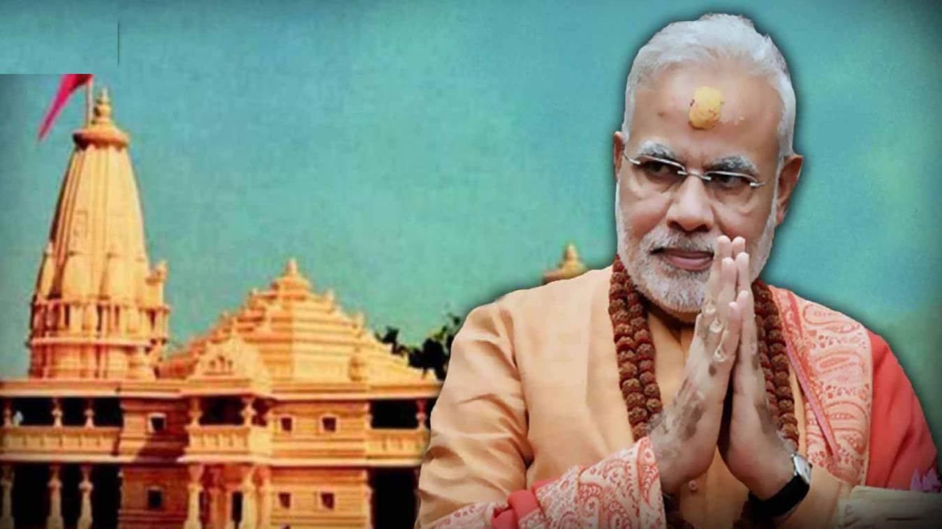राम मंदिर निर्माण के लिए केंद्र सरकार ने दान में दिए एक रूपये