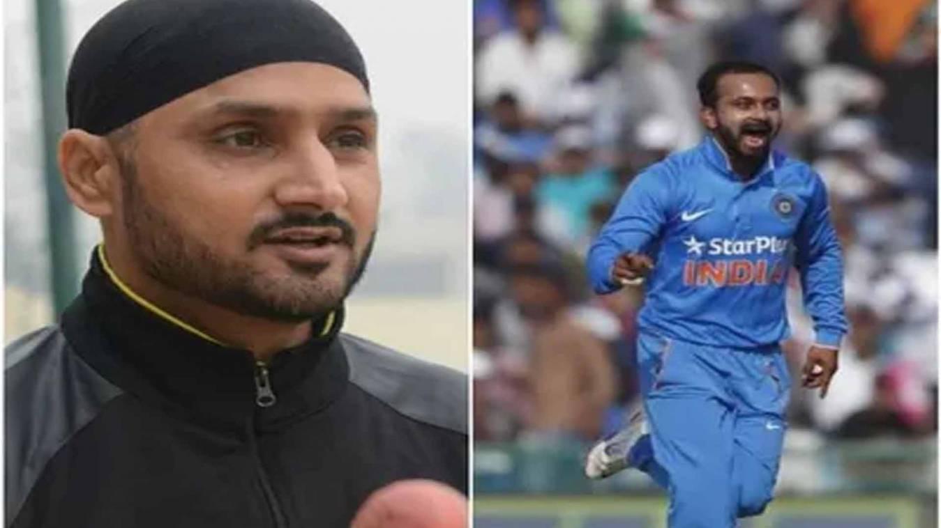 IND vs NZ: हरभजन चाहते हैं दूसरे ODI में टीम इंडिया करे प्लेइंग 11 में ये बदलाव