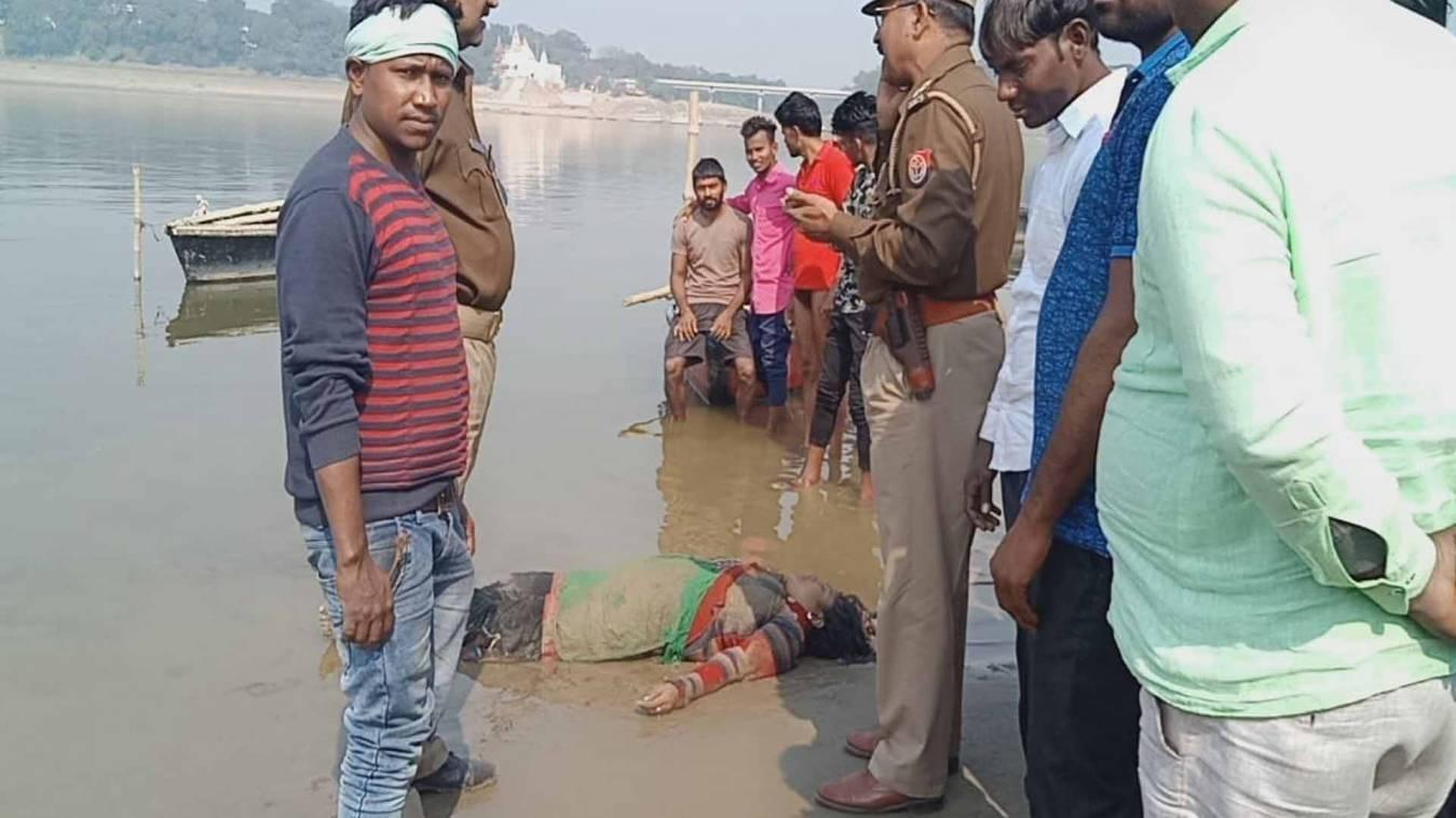 वाराणसी: पड़ाव गंगा घाट पर मिला महिला का शव, शिनाख्त में जुटी पुलिस