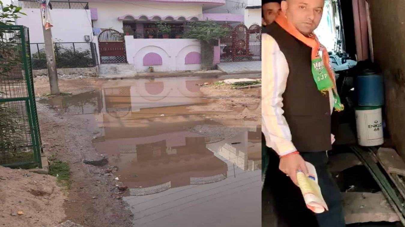 वाराणसी: कैंट विधायक दिल्ली की निकाल रहे खामी, खुद के क्षेत्र में भरा पड़ा है सीवर का पानी