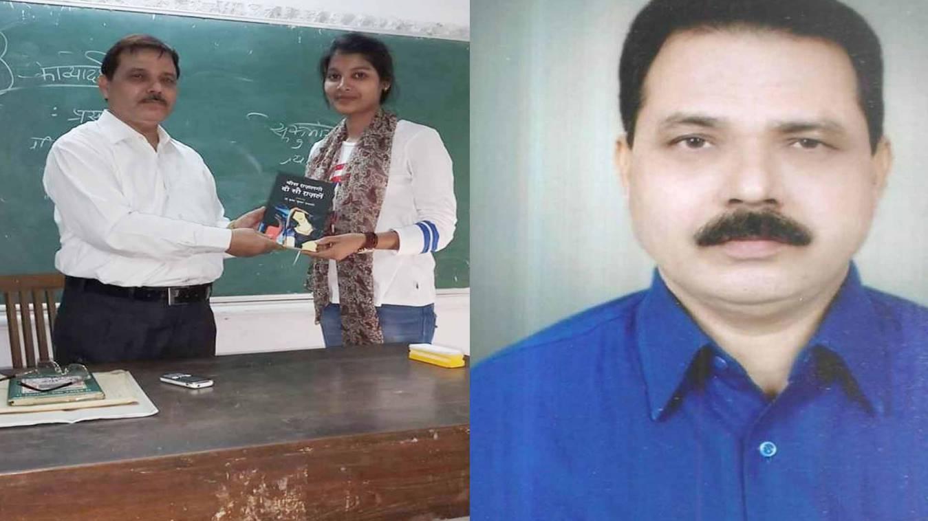 वाराणसी: बीएचयू के प्रो. अनूप देते हैं किताबों का उपहार, प्रोत्साहन के खातिर पढ़ते हैं छात्र