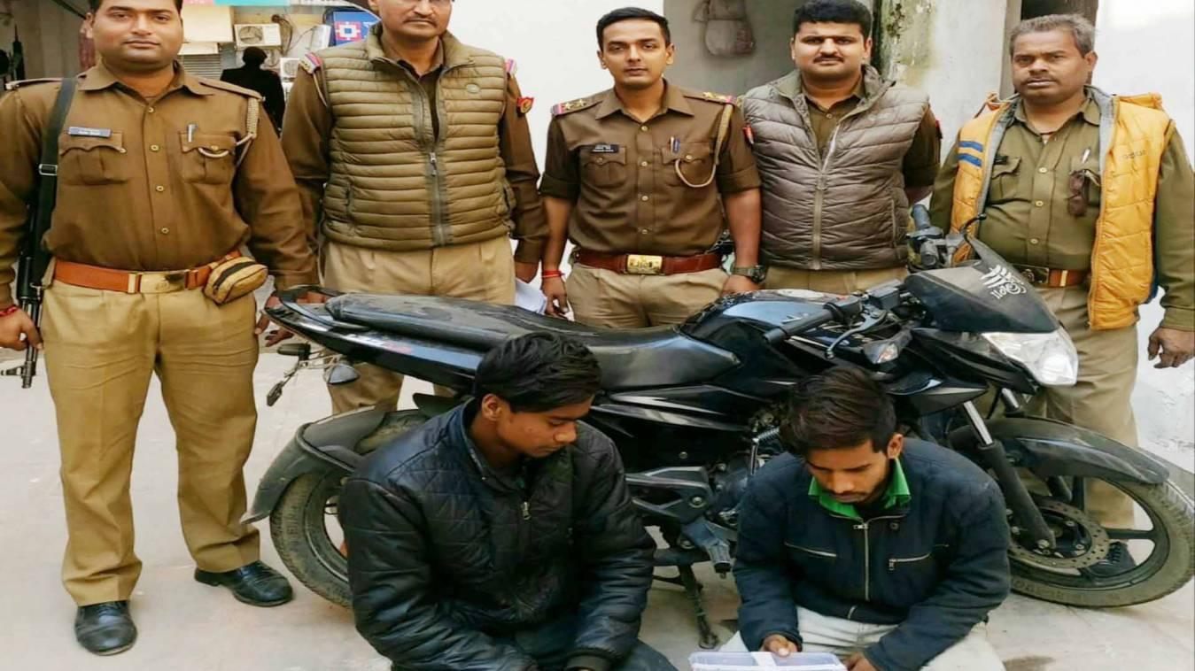 वाराणसी: लूट के बाइक के साथ धराए दो शातिर बदमाश, देने जा रहे थे बड़ी घटना को अंजाम