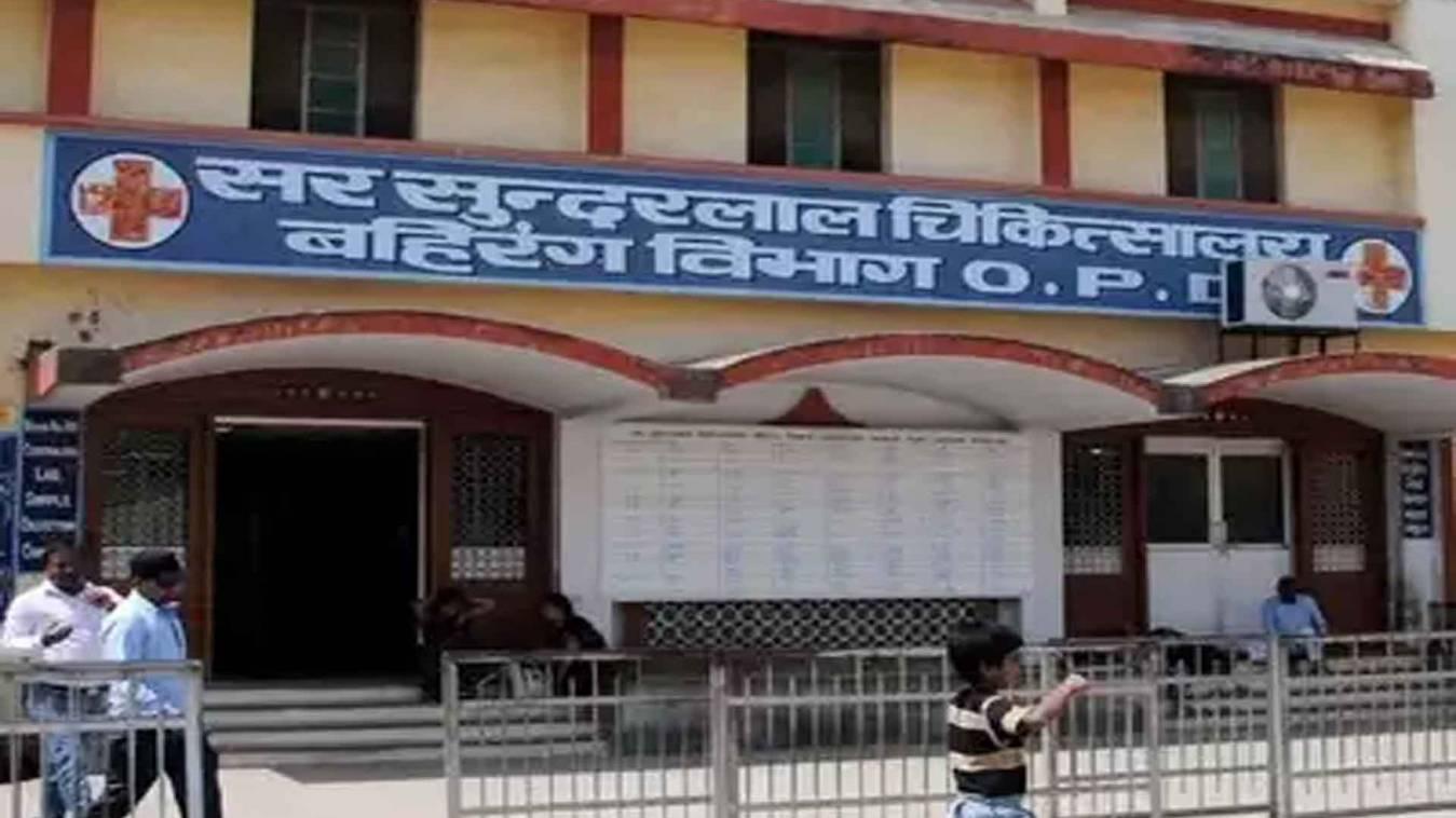 वाराणसी: अब नहीं जाना होगा दिल्ली-मुंबई, बीएचयू में ही होगा बोन मैरो कासबसे सस्ता प्रत्यारोपण