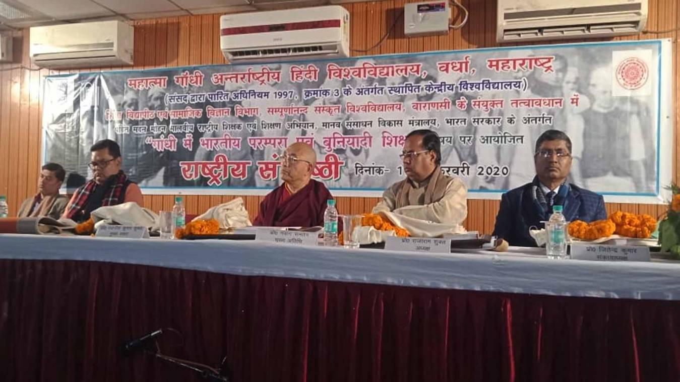 वाराणसी: सम्पूर्णानंद में 'गांधी में भारतीय परम्परा एवं बुनियादी शिक्षा' विषयक संगोष्ठी आयोजित