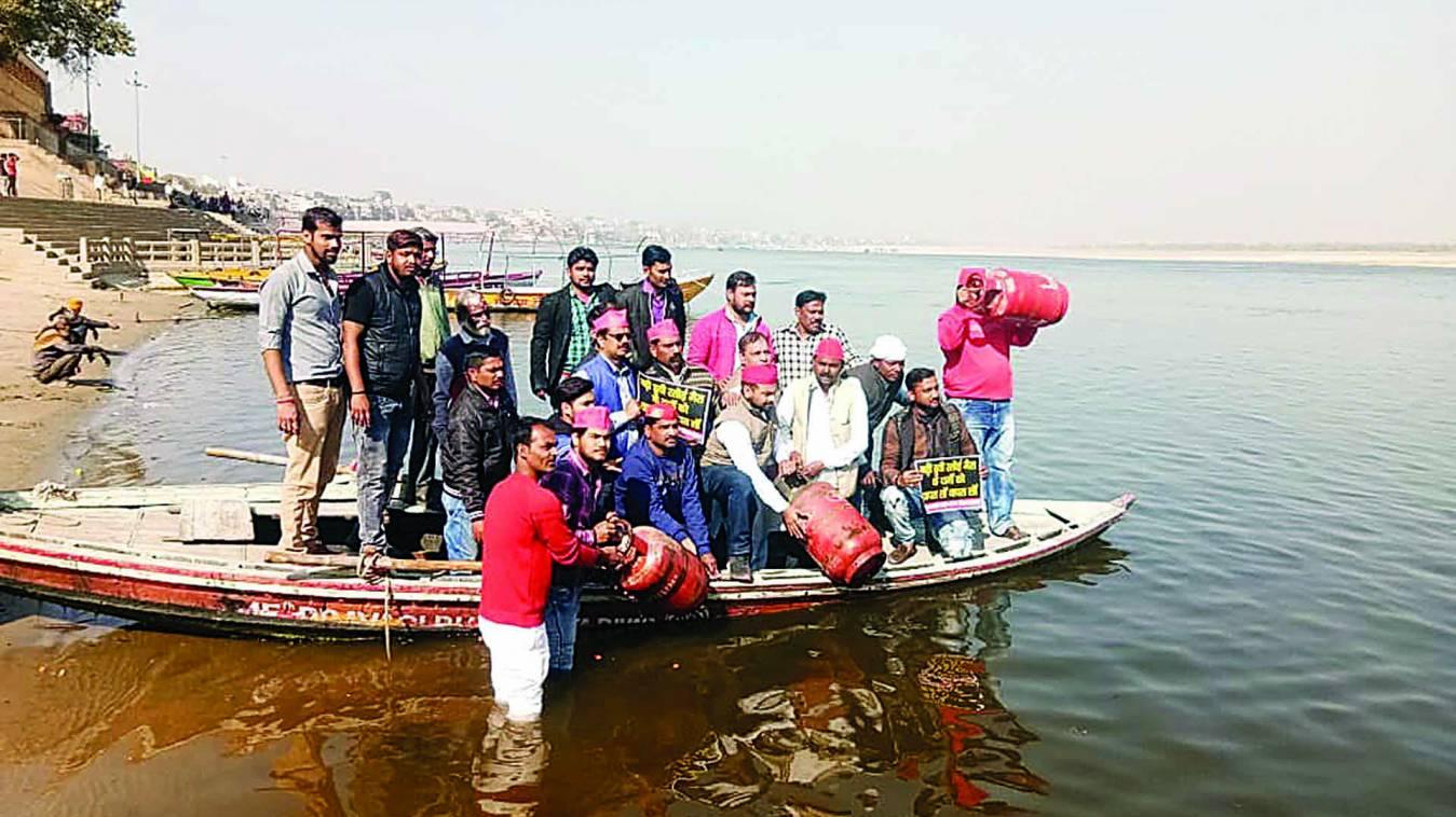 वाराणसी: सपा कार्यकर्ताओं ने गंगा नदी में फेंका गैस सेलेंडर, गैस के दामों में हुई वृद्धि का किया विरोध