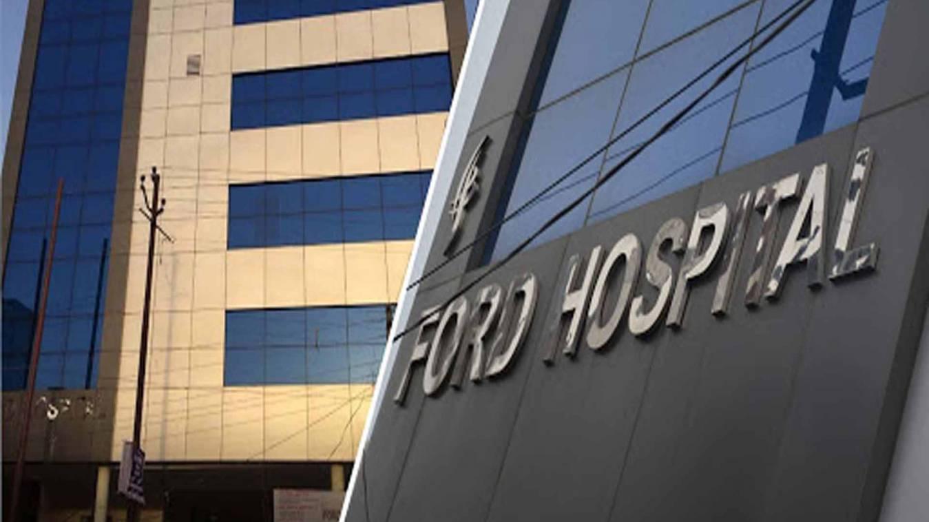वाराणसी: फोर्ड हॉस्पिटल मेंचल रहा खून का धंधा,दुर्लभ ग्रुप के ब्लड के लिए हो रहीहजारों की वसूली