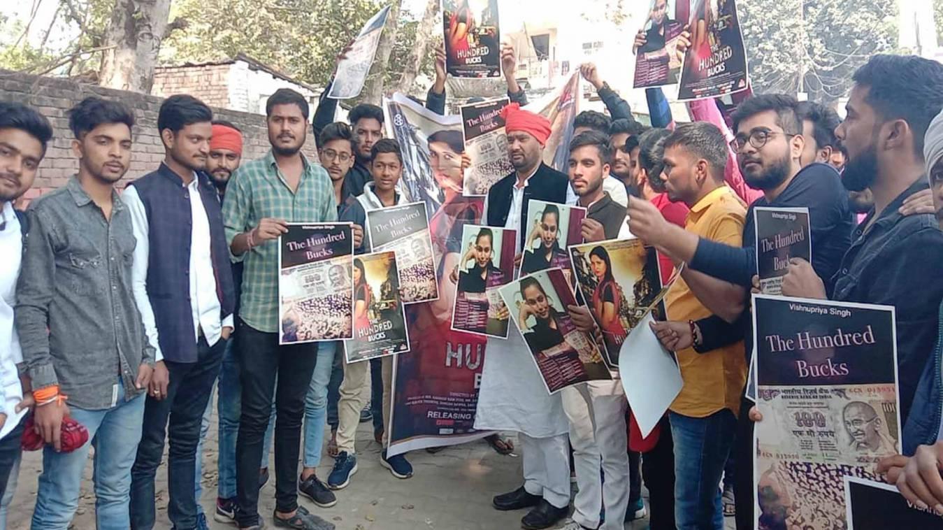 वाराणसी:मिशन समाज सेवा के नेतृत्व में यूपी कॉलेज के छात्रों ने 'द हंड्रेडबक्स' फिल्म का पोस्टर जलाया
