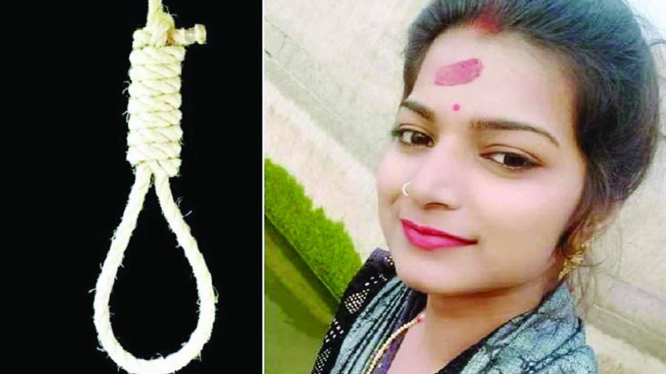 वाराणसी: विवाहिता ने फांसी लगाकर दी जान, ससुराल पक्ष पर दहेज़ उत्पीड़न का आरोप