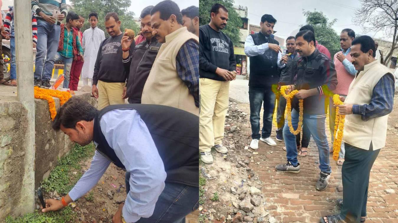 वाराणसी: खजुरी पार्षद प्रीति चौबे ने किया आरसीसी सड़क निर्माण कार्य का शुभारम्भ