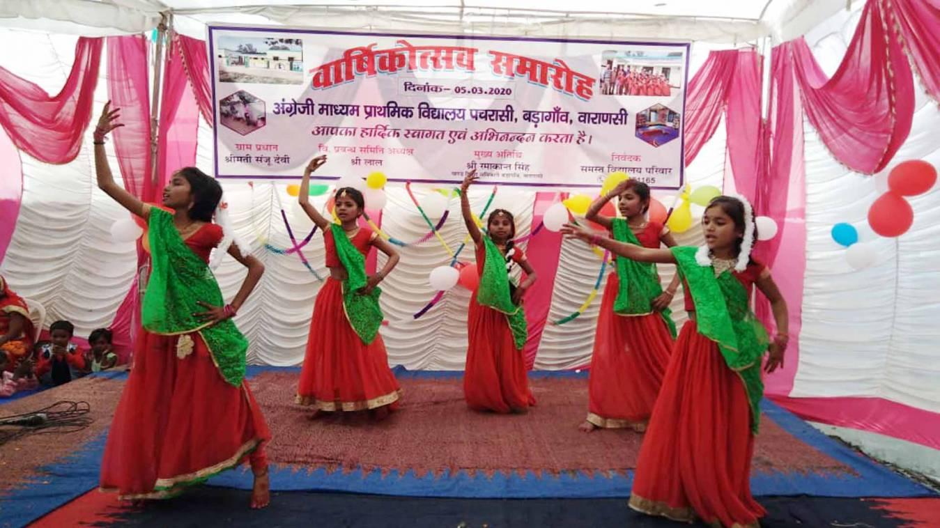 वाराणसी: रंगारंग कार्यक्रमों के साथ मना प्राथमिक विद्यालय पचरासी का वार्षिकोत्सव