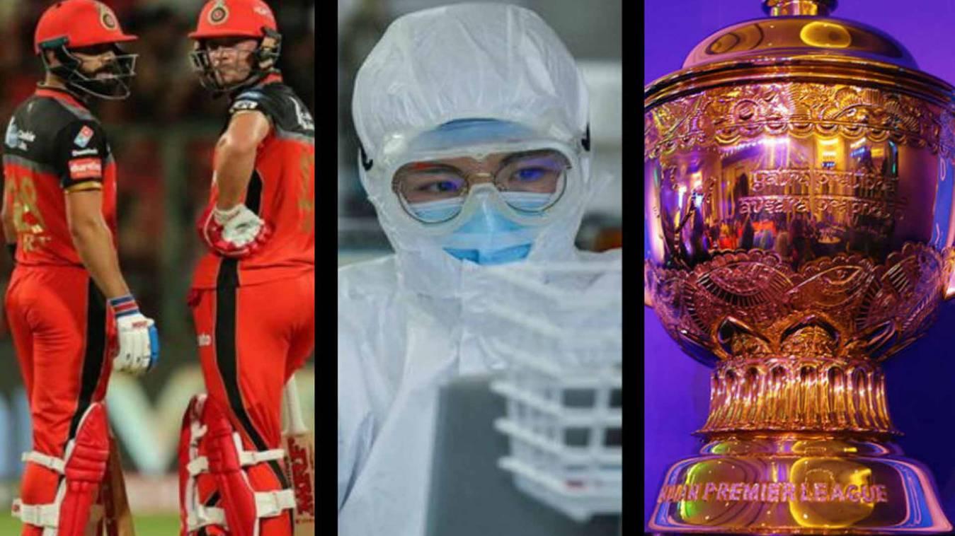 कोरोना वायरस : अब 29 मार्च नहीं 15 अप्रैल से शुरू होंगे IPL मैच, BCCI ने आगे बढ़ाई तारीख