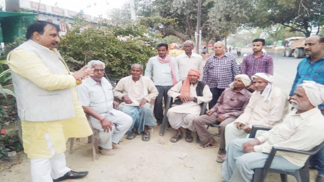 वाराणसी:  मोहनसराय ट्रांसपोर्ट नगर योजना से प्रभावित किसान डीएम को सौपेंगे ज्ञापन