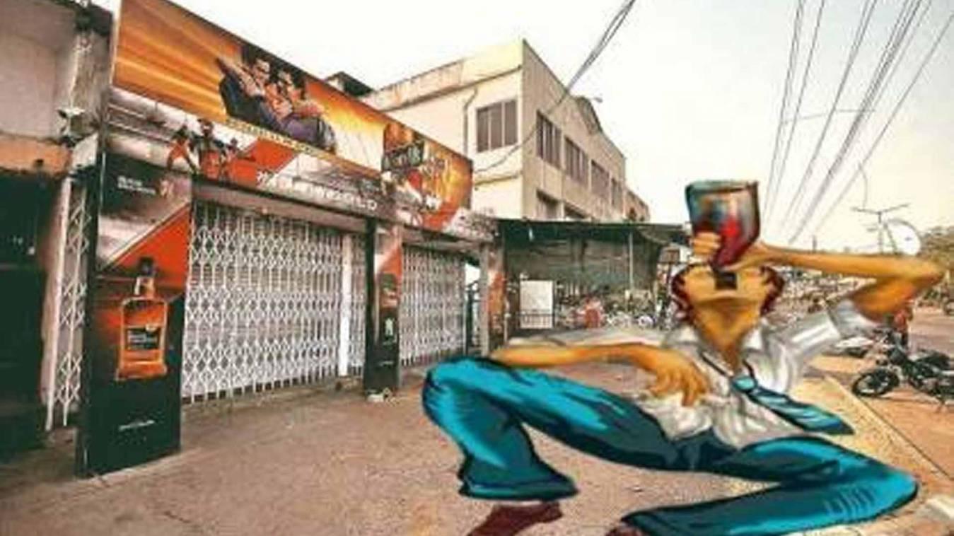 वाराणसी: लॉकडाउन में ब्लैक में बिक रही थी शराब और बियर, मुख्य आरोपी फरार