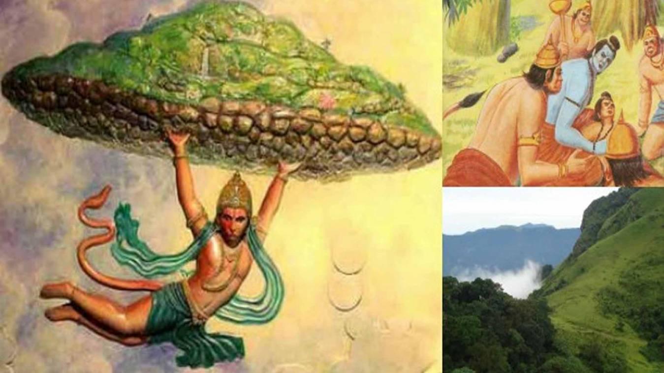 इस गांव से संजीवनी बूटी लाए थे श्री हनुमान, यहां के लोग नहीं करते बजरंग बली की पूजा -पढ़िए रोचक कथा
