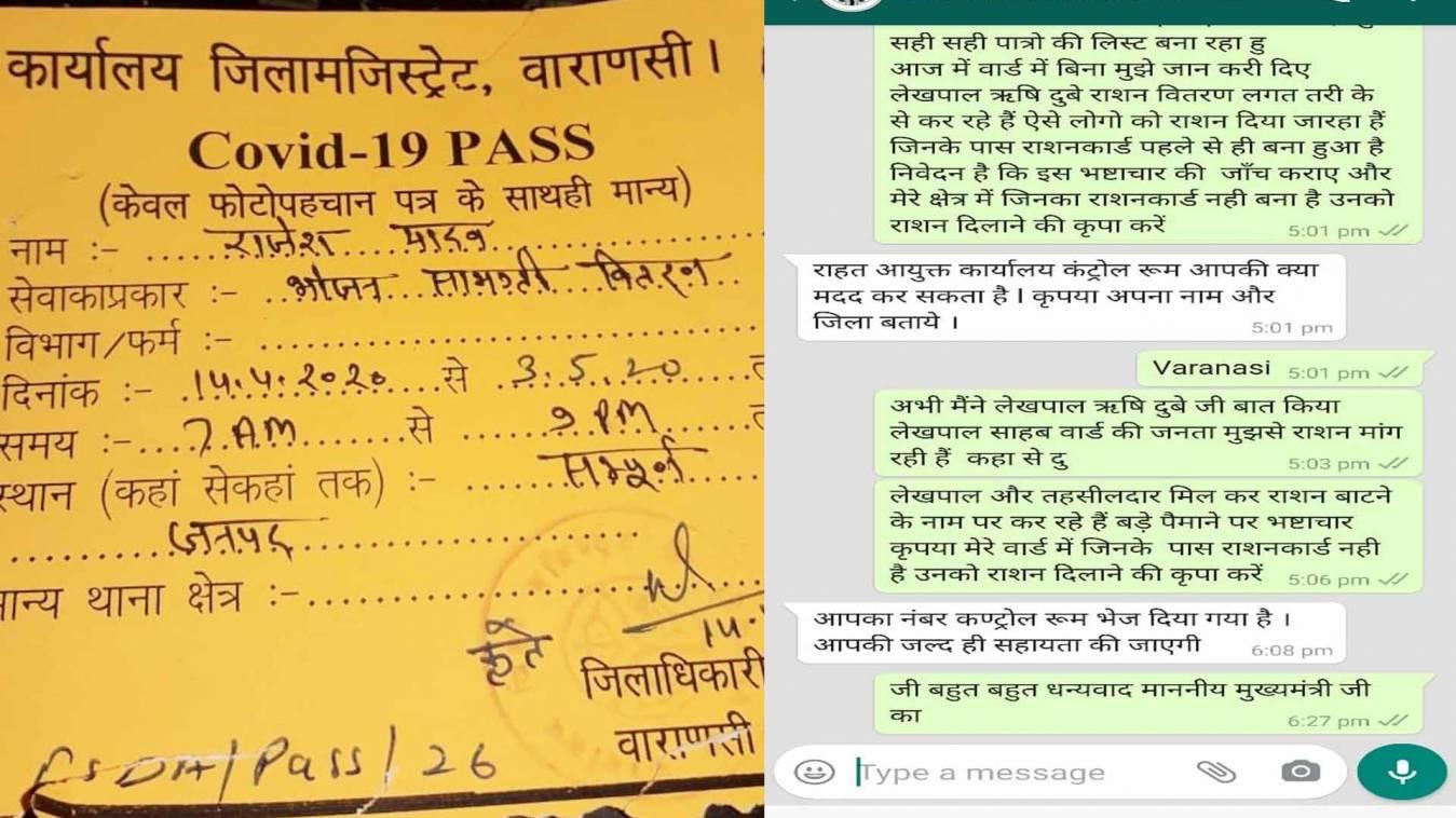 वाराणसी: केवल भाजपा पार्षदों को खास, मिल रहा भोजन वितरण का पास, ये कैसा न्याय?