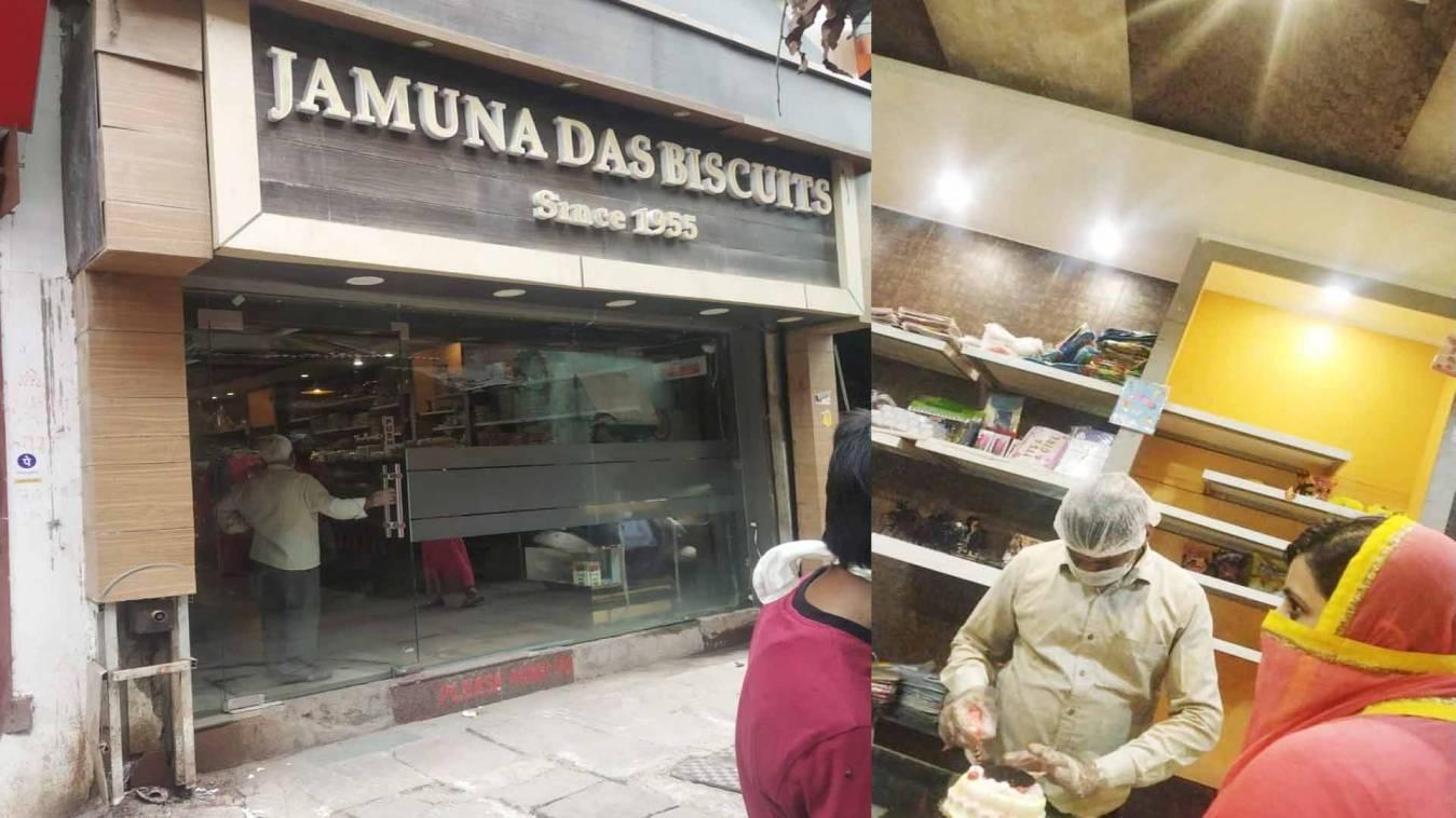 वाराणसी: ठेंगे पर रखकर डीएम का आदेश, जमुना दास बेकरी खुलेआम बेच रहा पिज्जा, बर्गर, केक