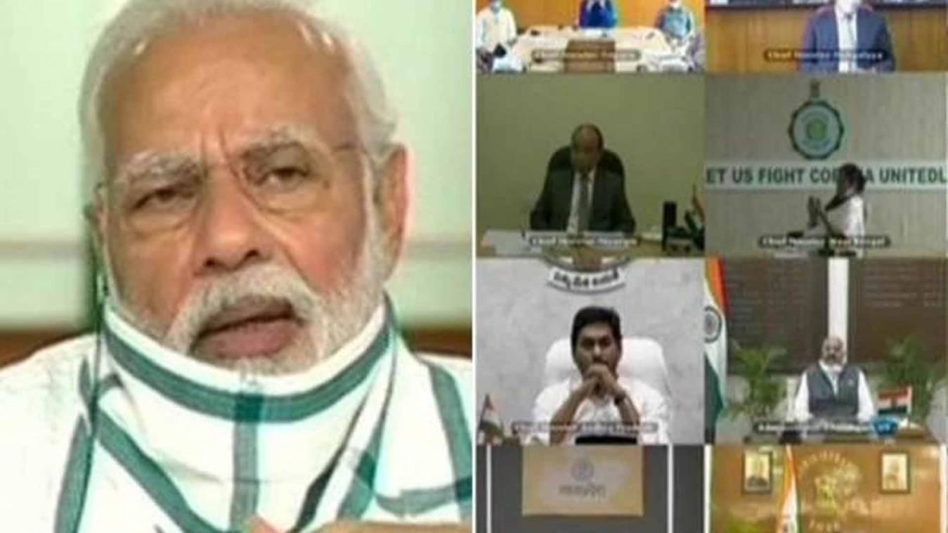 BREAKING: पीएम मोदी ने कई राज्य मुख्यमंत्रियों के साथ की बैठक, जानिए किसने क्या कहा?