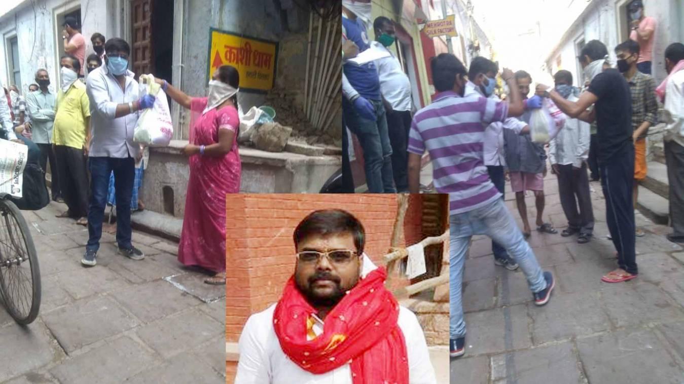 वाराणसी: पार्षद अजीत सिंह के नेक पहल से लौटी खुशियां, एक हजार परिवारों को पहुंचा चुके हैं राशन