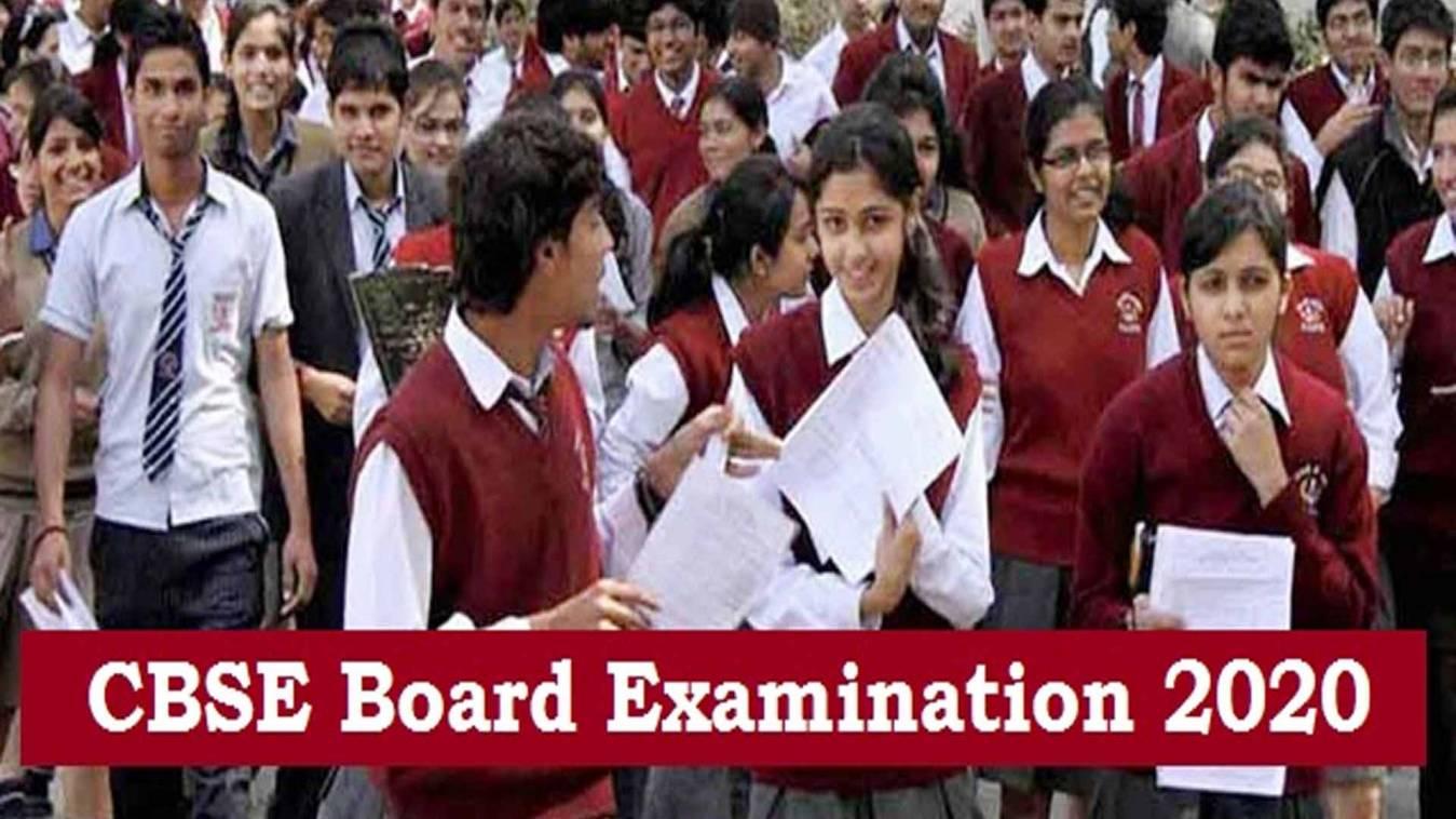 बड़ी खबर: CBSE ने किया साफ, 10वीं के छूटे विषयों की नहीं होगी परीक्षा, 12वीं के पेपर्स पर असमंजस बरकरार