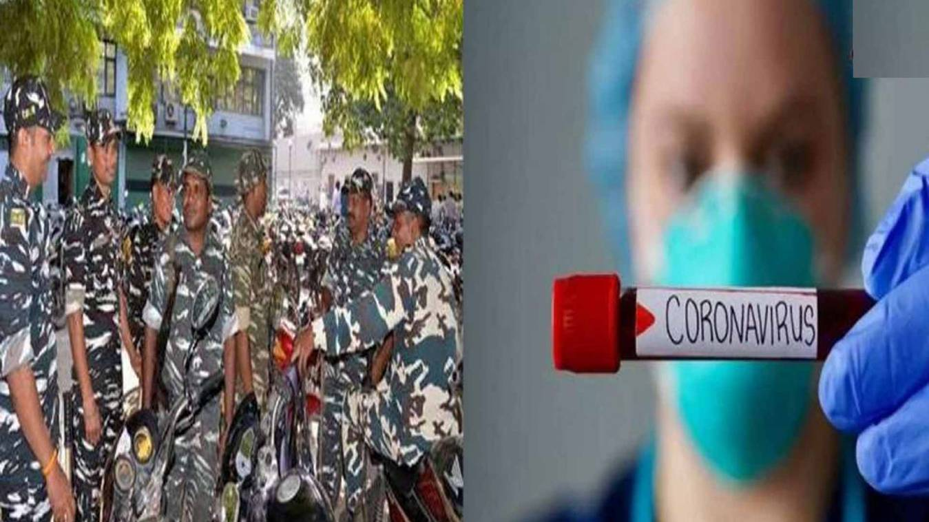 बड़ी ख़बर: CRPF बटालियन के 122 जवान कोविड-19 पॉजिटिव, अस्पताल में कराया गया भर्ती