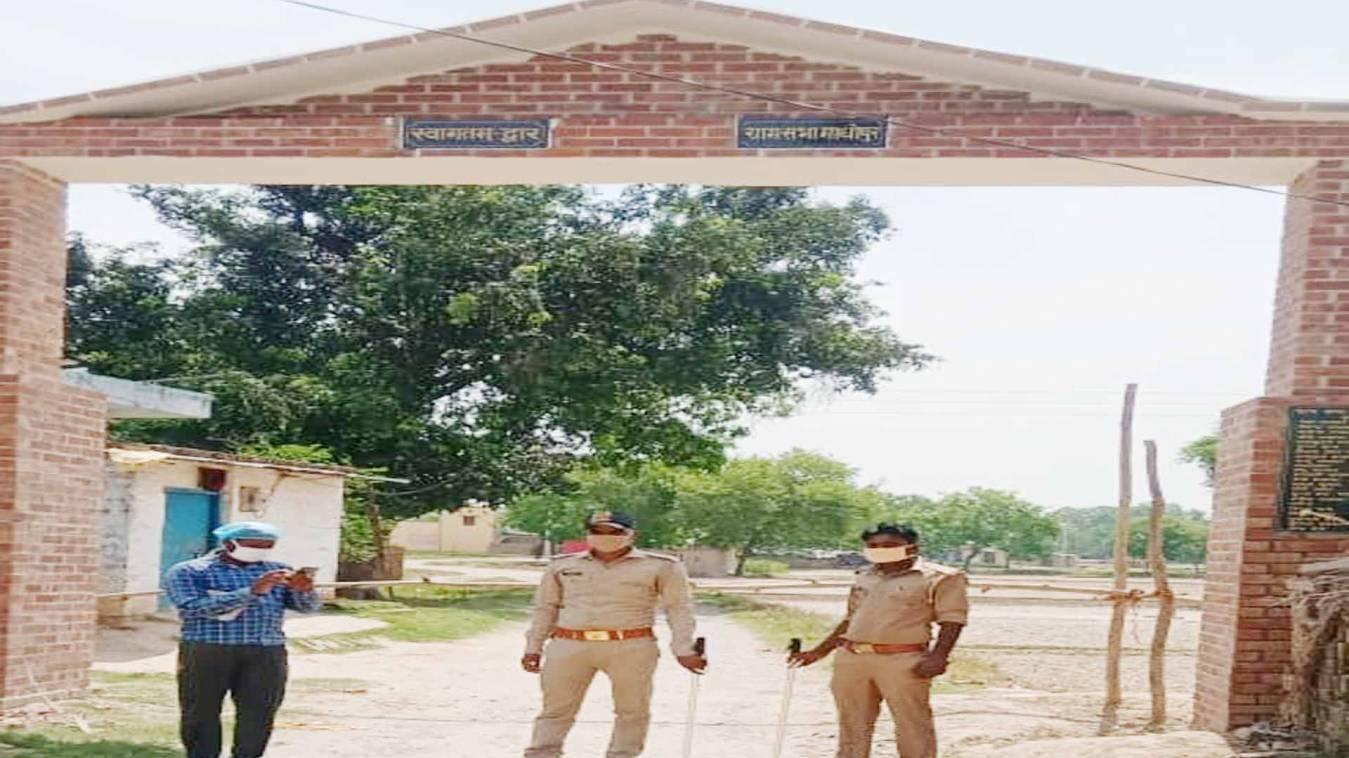 वाराणसी: कोरोना संक्रमण की आशंका से माधोपुर हुआ सील, रास्ते पर लगा पुलिस का पहरा