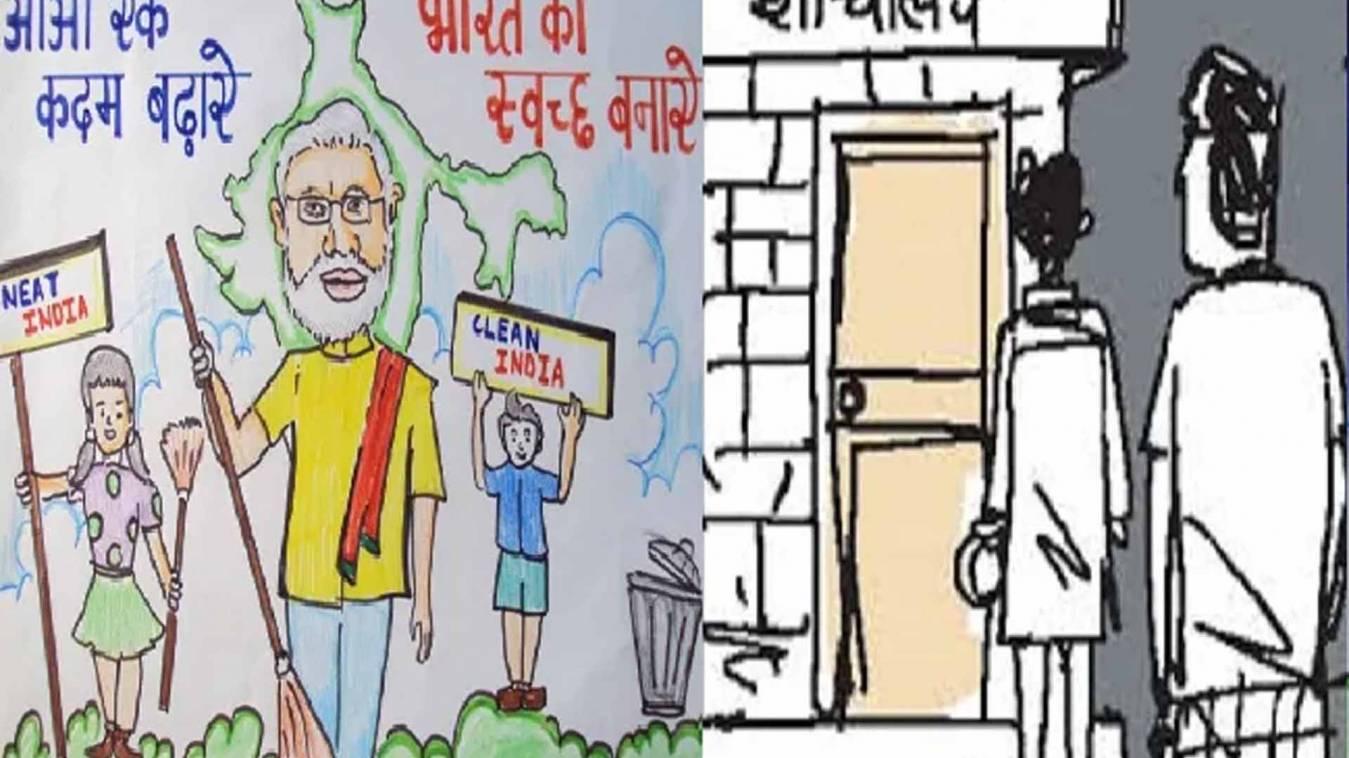 वाराणसी: पीएम मोदी के संसदीय क्षेत्र में स्वच्छ भारत अभियान को पलीता लगा रहे प्रधान, मानक के विपरीत करा रहें नाली निर्माण