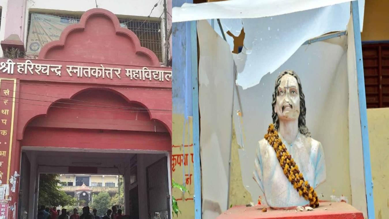 वाराणसी: महीनों से क्षतिग्रस्त और बदहाल, अपने ही संस्थान में भारतेन्दु हरिश्चंद्र का घोर अपमान!