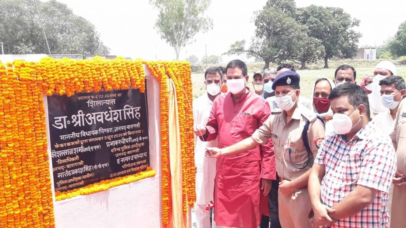 वाराणसी: बॉर्डर पर सुरक्षा और अपराधियों पर लगाम लगाएगा सिंधोरा थाना, एसएसपी ने किया शिलान्यास