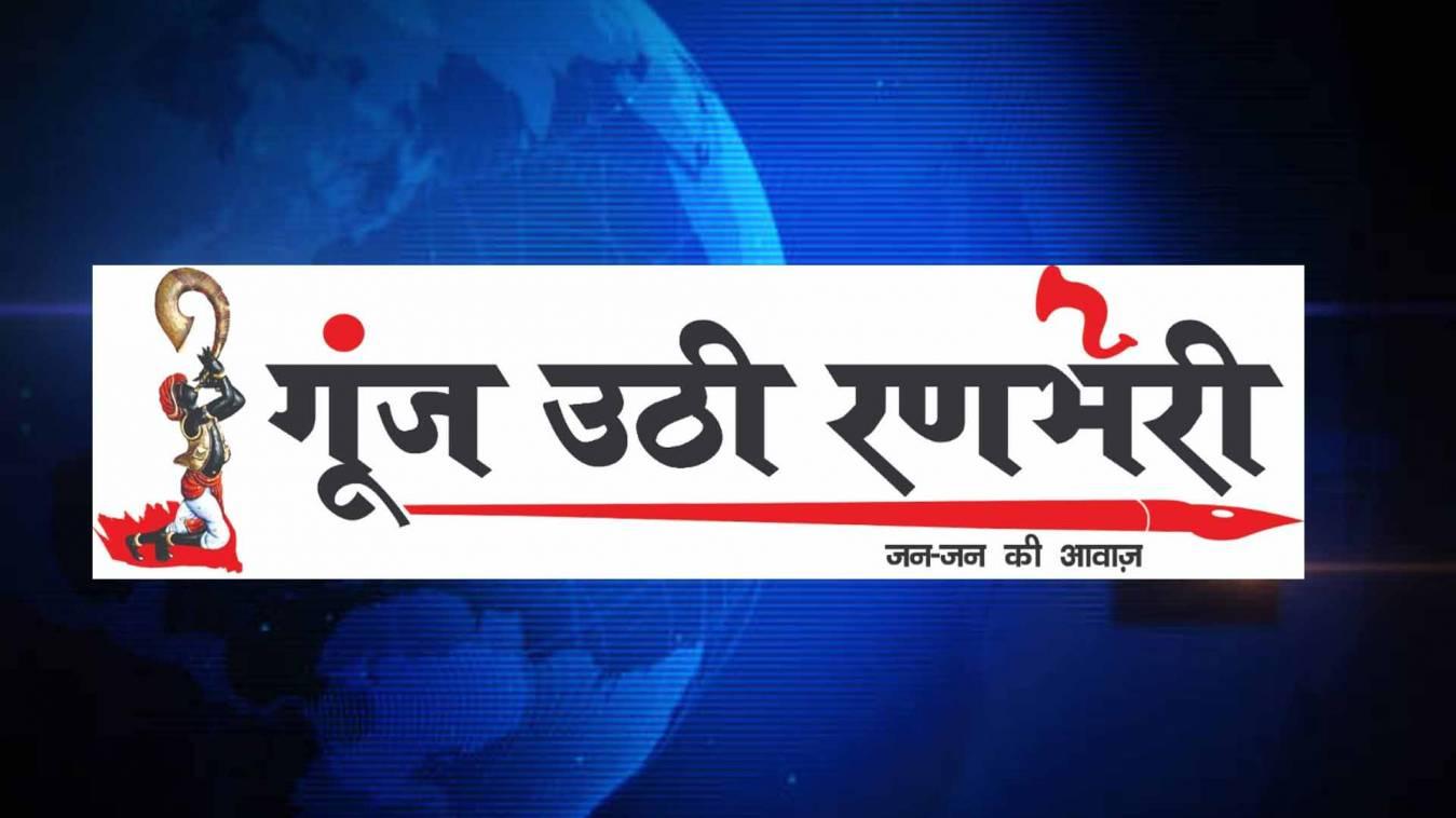 वाराणसी: हिन्दू युवा शक्ति संगठन के प्रावधान मे हुआ बड़ागांव ब्लॉक के टीम का गठन