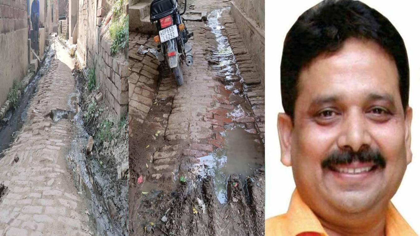 वाराणसी: राज्य मंत्री रविन्द्र जायसवाल का क्षेत्र और विकास में भेद!, मूलभूत सुविधाओं से कोसों दूर है यह मोहल्ला