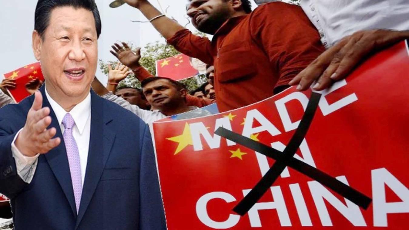 बनारस का 'रस' चूस रहा चाइना,  हमसे कमाकर हमारे ही खिलाफ रचता है साजिश