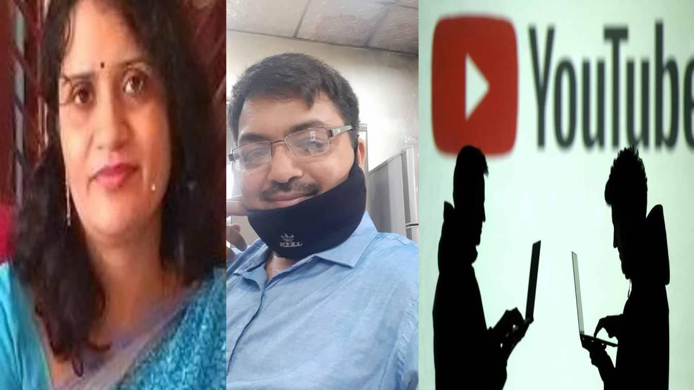 वाराणसी: पाण्डेय दंपत्ति की हो रही हर जगह प्रशंसा, फेसबुक-यूट्यूब पर दे रहे मुफ्त शिक्षा