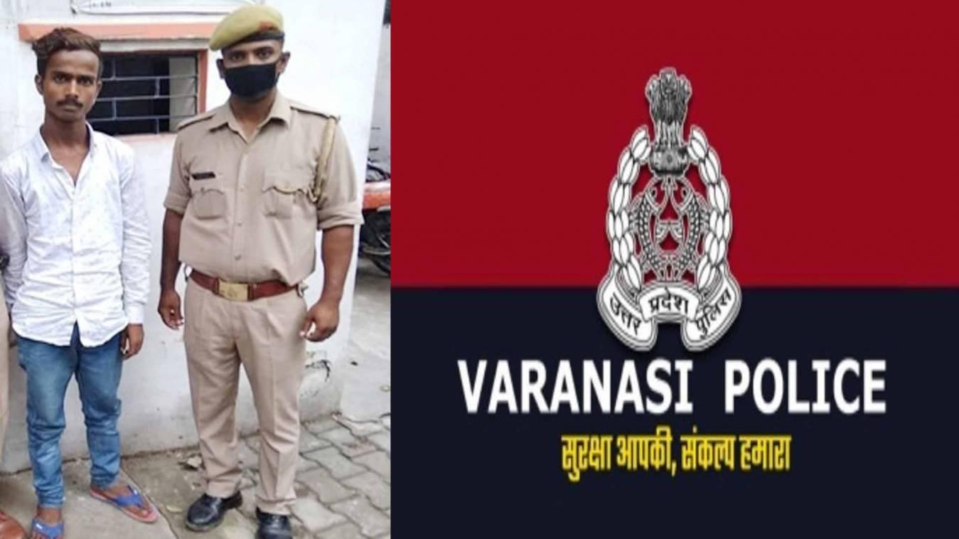 वाराणसी: शातिर चेन स्नैचर को सिगरा पुलिस ने किया गिरफ्तार, नकदी बरामद