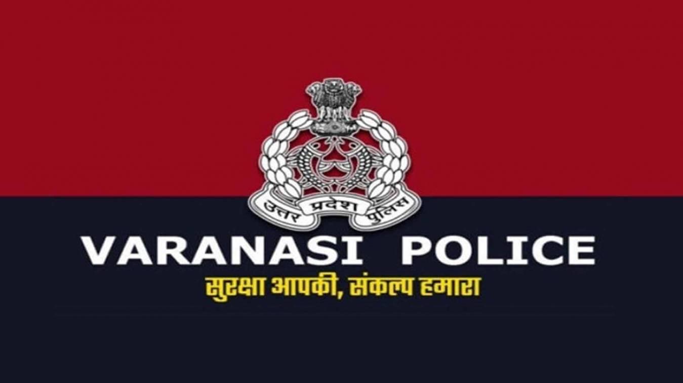 वाराणसी: प्रेमी संग मिलकर पत्नी ने पति को पीटा, थाने में आवेदन के बाद जांच में जुटी पुलिस